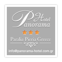 Panorama Hotel in Paralia of Katerini